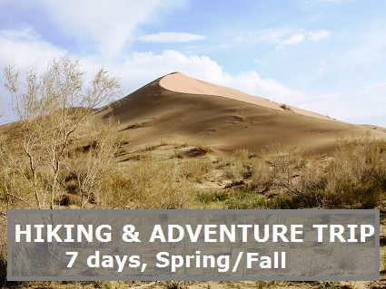 7-day tour by Almaty region: Spring/Fall